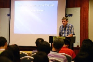 RDykstra-YouthCamp-June2014